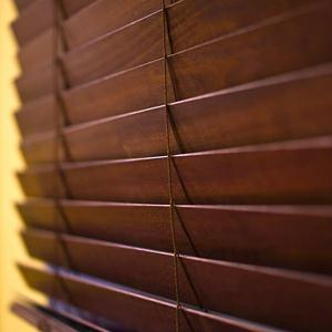 "2"" Designer Basswood Wood Blinds 5428"