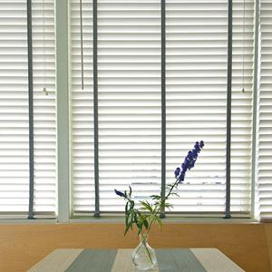 "2"" Designer Basswood Wood Blinds 5991"