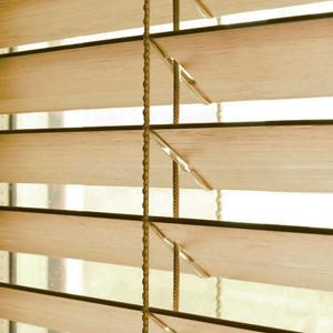 "2"" Premium Faux Wood Blinds 5645"