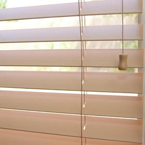"2 1/2"" Premium Faux Wood Blinds 5647"