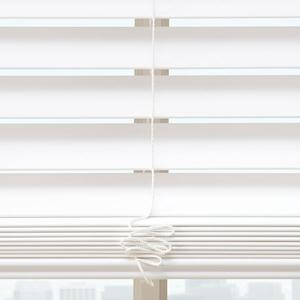 "Signature 2"" Faux Wood Blinds 7799"