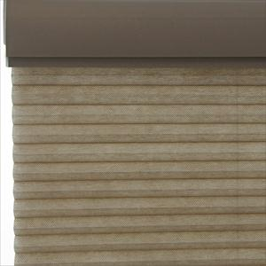 Cordless Top Down Bottom Up Cellular Shades 6763