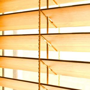 "2 1/2"" Select American Hardwood Blinds 5287"