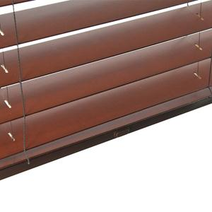 "2 1/2"" Select American Hardwood Blinds 6134"