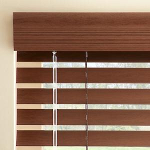 "2"" Designer Faux Wood Blinds 6352"
