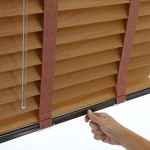 "2"" Designer Faux Wood Blinds 6562"