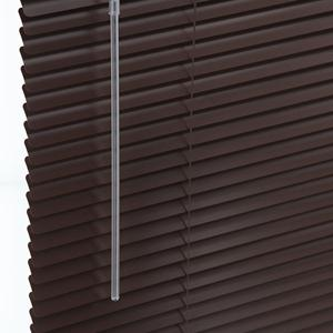 "1"" Lightblocker Aluminum Mini Blinds"