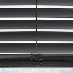 "Designer Contemporary 2"" Faux Wood Blinds 6742"