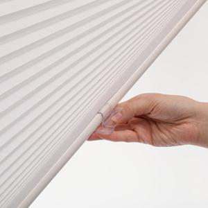 Signature Light Filtering Cordless Cellular Shades 17861 Thumbnail